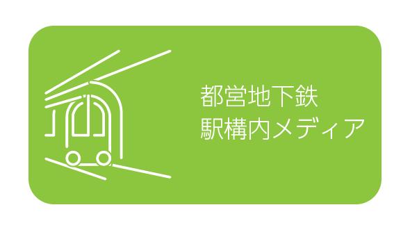 令和3年度 電飾ボード 長期空き枠対象 長期空き枠半額キャンペーン