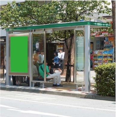 広告付きバス停要塞