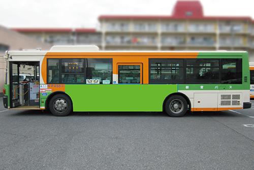 ラッピングバス(パートAラッピング)